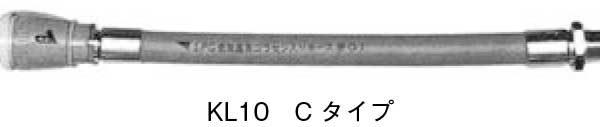 5-4-5-kl10-700c