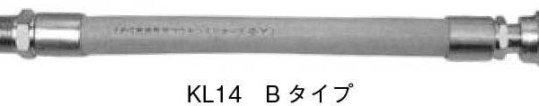 5-4-5-kl14-300b