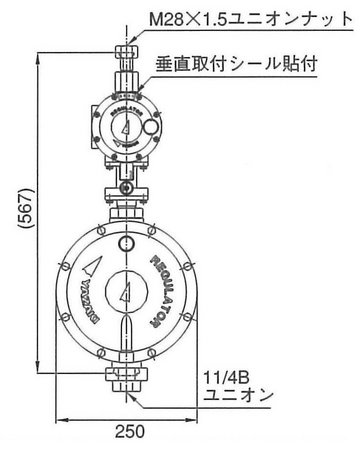 6-1-7-rmlbf-50-v